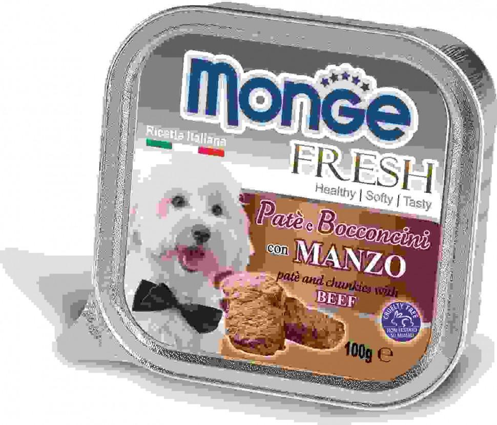 Royal Canin Veterinary Diet Feline - Gastro