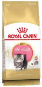 Royal Canin Persian Kitten сухой корм для котят персидской породы